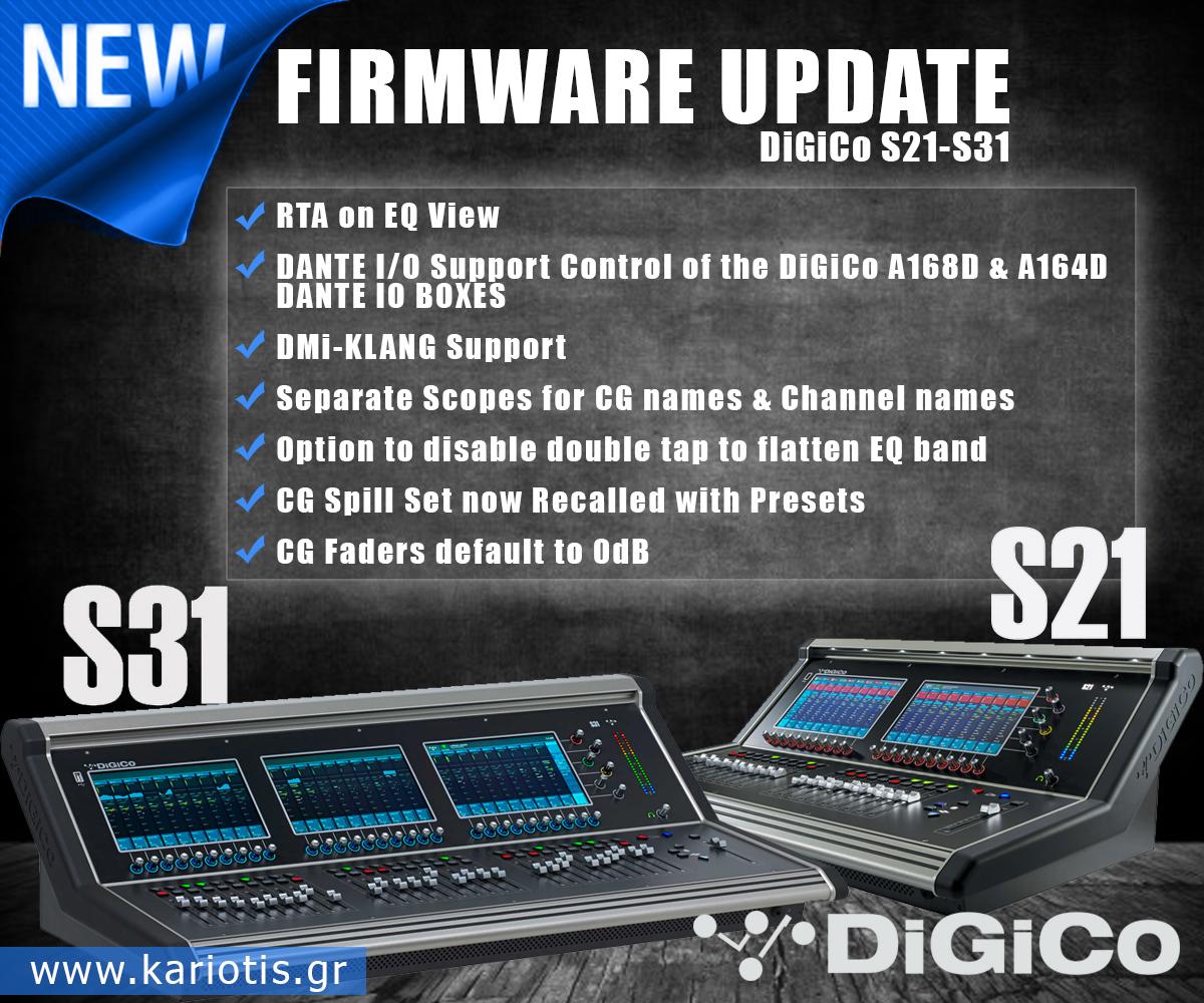 digico new firmware