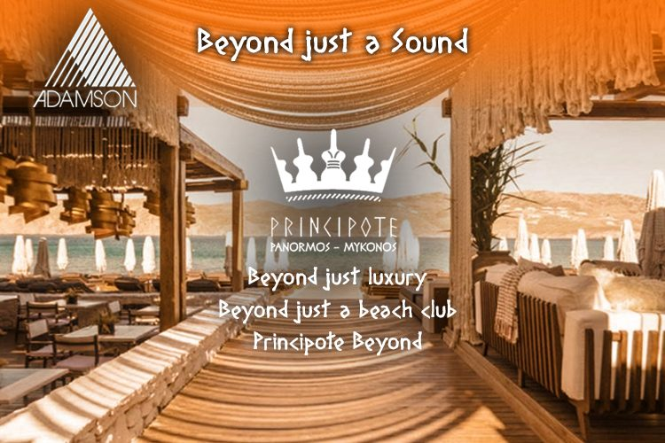 Principote: beyond just a Sound System