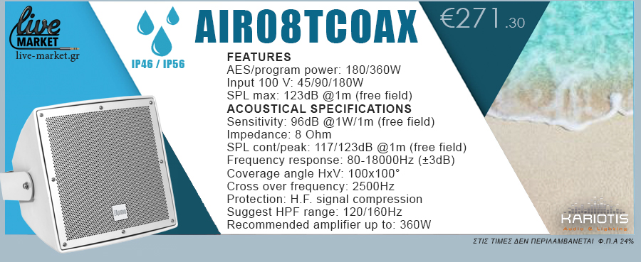 air08coax 1