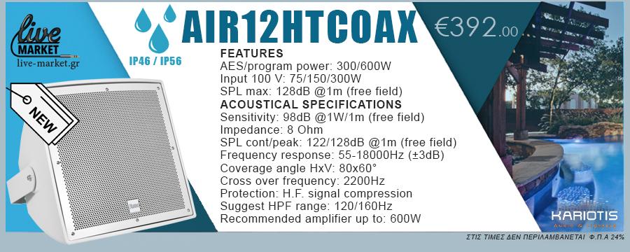 air12coax 1
